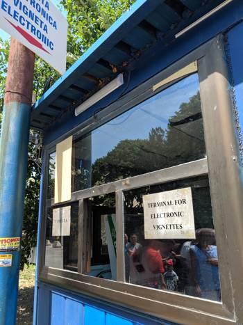automat vigneta Bulgaria